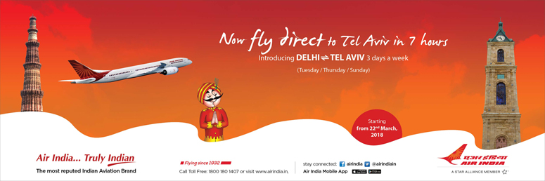 Non Stop Flight from Delhi to Tel Aviv