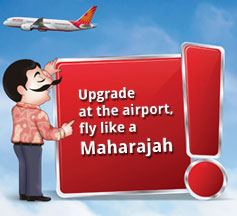 Upgrade at the airport, fly like a Maharajah