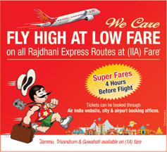 now fly air india